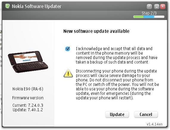 E90 Firmware 7.40.1.2