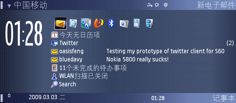 Tweets on Idle Screen